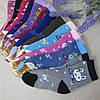 """Носки махровые для детей (зайчик), 28-34 р. """"Свет"""". Детские  носки, носочки махровые  для детей"""
