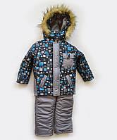 Костюм зимний для мальчика (подстежка овчина) одуванчик с резинкой