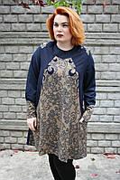 Туника большого размера Энжел, туника для полных женщин, женская одежда больших размеров,  дропшиппинг