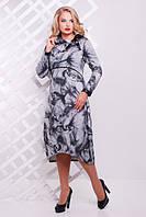Платье Vlavi Шарлотта (52-58) Жемчуг