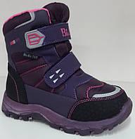 Термо сапоги зимние на девочку BIKI. детская зимняя обувь 28 29 32