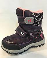 Термо сапоги зимние на девочку BIKI. детская зимняя обувь 28 29 30 31 32