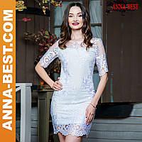 """Белое вечернее платье короткое """"Перфект"""""""