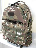 Рюкзак армейский тактический 40л с MOLLE мультикам