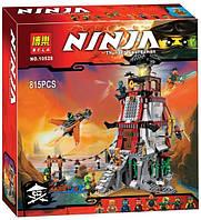 Конструктор Ninja Осада маяка 10528