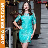 """Эффектное вечернее платье мини """"Перфект"""""""
