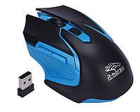 USB мышь беспроводная 3200 DPI игровая
