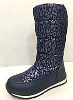 Сапоги зимние на девочку, детская подростковая зимняя обувь ТОММ.Размеры 33 34 35 36 37 38