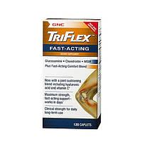 Препарат для восстановления суставов и связок GNC TriFlex Fast-Acting (120 капс)