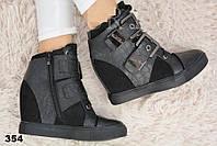 Ботинки белые и черные