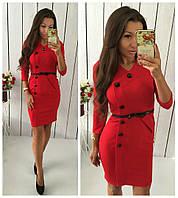 Красное стрейчевое платье с пуговицами, пояс в комплекте. Арт-8725/74