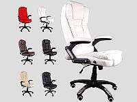 Кресло компьютерное + массаж BSB 002. Польша