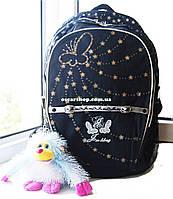 Женский рюкзак. Школьный портфель девочкам. Спортивный рюкзак.  СР201