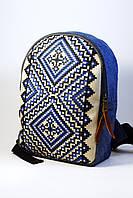 Рюкзак синие ромбы