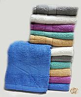 Полотенце для лица и рук Синее