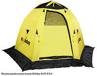 Зимняя палатка Holiday HOLIDAY EASY ICE 6 шестигранная 210 х 245см H-10531