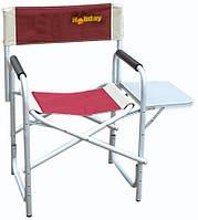 Кресло складное Holiday ALU PICNIC PRO H-2043