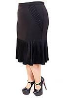 Юбка большого размера Зарина плиссе, юбка для полных женщин, юбка батал, дропшиппинг