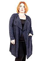 Кардиган большого размера Кут (3цв), женский легкий кардиган для полных, одежда больших размеров, дропшиппинг