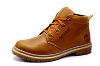 Ботинки зимние Timberland, мужские, на меху, натуральная кожа, рыжие, р. 40 41 42 43 44 45