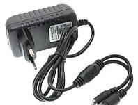 12V 2A 2х 5.5mm и 2.5mm Универсальный блок питания адаптер зарядное устройство