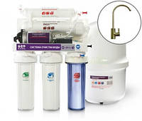 5-ти стадийная система очистки воды GRANDO 5+ с насосом RO905-550BP-EZ Raifil 50 GPD кран F-09-2BC-L-BB