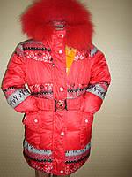 """Пальто для девочки зимнее """"УЗОР"""" (122,128,134,140,146см лет)"""