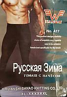 Мужские гамаши на байке  XL-6XL