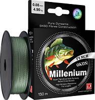 Шнур Dragon Millenium Окунь 150m 0.10mm/6.45kg зеленый