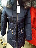 Зимняя женская куртка удлиненная в разных цветах.