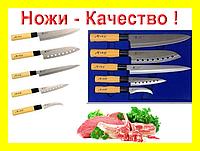 Ножи сверх острые  GOLD SUN набор 5шт. оригинал подарочная упаковка