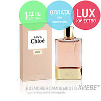 Chloe Love. Eau De Parfum 100 ml / Парфюмированная вода Хлое Лав 100 мл