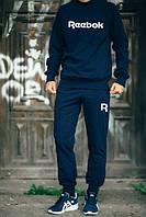 Мужской утеплённый синий  костюм Reebok