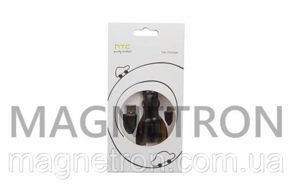 Зарядное устройство автомобильное C200 (USB 5V 1A) + кабель USB/Micro-USB для телефонов HTC CC C201, фото 2