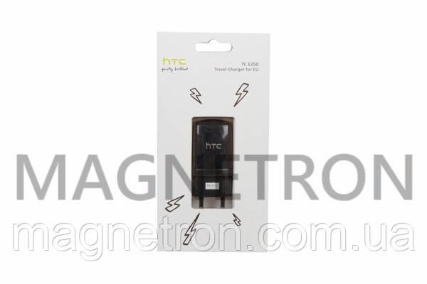 Зарядное устройство TC E250 (USB 5V 1A) + кабель USB/Micro-USB для мобильных телефонов HTC, фото 2