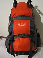 Рюкзак туристический ElenFancy 55 L оранжевый