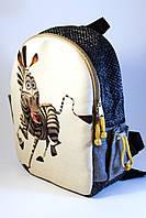 Детский рюкзак Мадагаскар Мартин