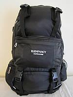 Рюкзак туристический ElenFancy 55 L черный