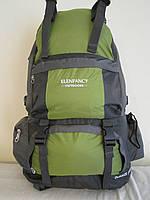 Рюкзак туристический ElenFancy 55 L зеленый