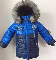 Куртка зимня для мальчиков 1-4 года, очень теплая зимняя куртка с подстежкой овчинка и манжетами