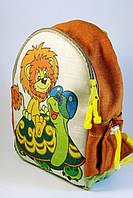 Детский рюкзак черепаха и львенок