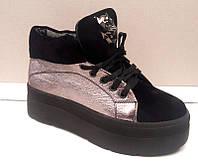 Ботинки женские модные кожаные весна-осень серебристые Uk0336