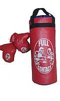 Боксерский мешок детский с перчатками Full Contact 50 см