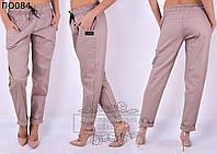 Женские брюки с карманами 42-46