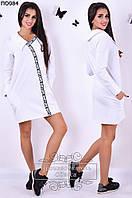 Женское короткое платье с надписями 42-46