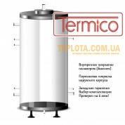 Аккумулирующий бак Termico 250 (буферная емкость 250 литров)