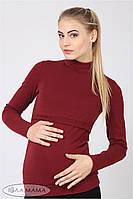 Гольф для беременных и кормящих Nata, бордовый