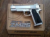 Пистолет железный на пульках ZM 25