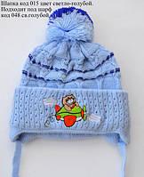 Осенне/зимняя шапочка Кот 42-46 см голубой