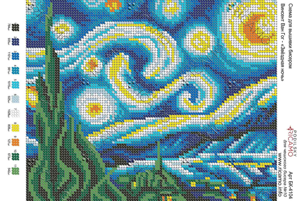 Ван гог звёздная ночь вышивка крестом 208